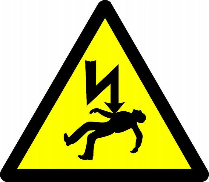 Какая сила тока может убить человека? Электричество, Страновед, Stranowed, Удар, Опасность, Смерть, Напряжение, Длиннопост
