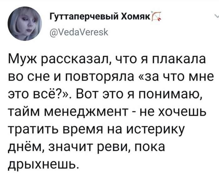 Девушкам на заметку))