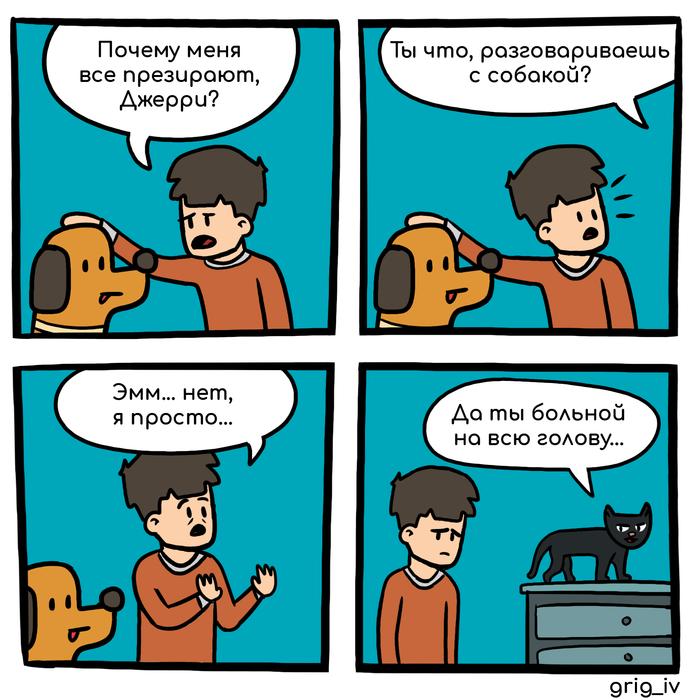 Случайный комикс №1