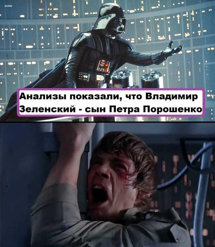 И Юлии Тимошенко.
