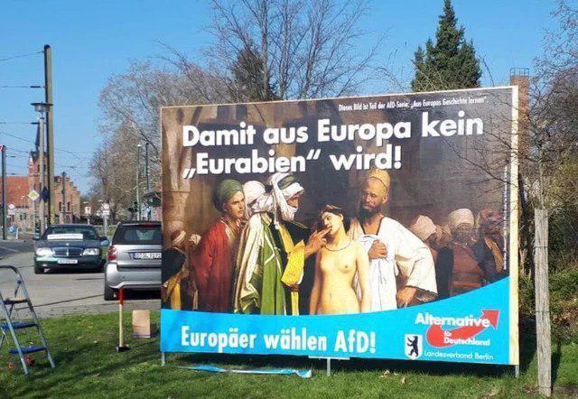 В Берлине стартовала предвыборная кампания:«Чтобы Европа не стала Еврабией»