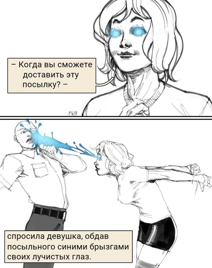 Брызги голубых глаз... (перлоарт)