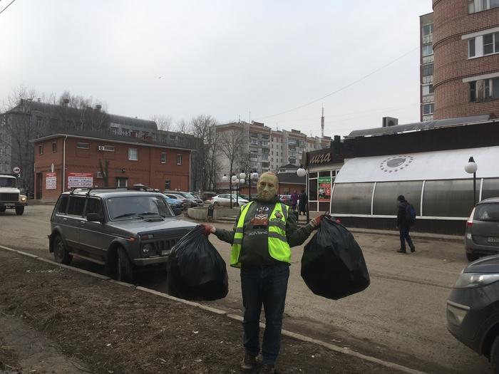 #TRASHTAG 8.0 Кострома Кострома, Субботник, Приборка, Мусор, Длиннопост