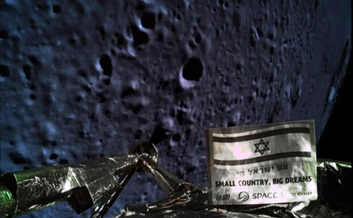 Израильский аппарат «Берешит» разбился при посадке на Луну Космос, Израиль, Луна, Наука, Берешит