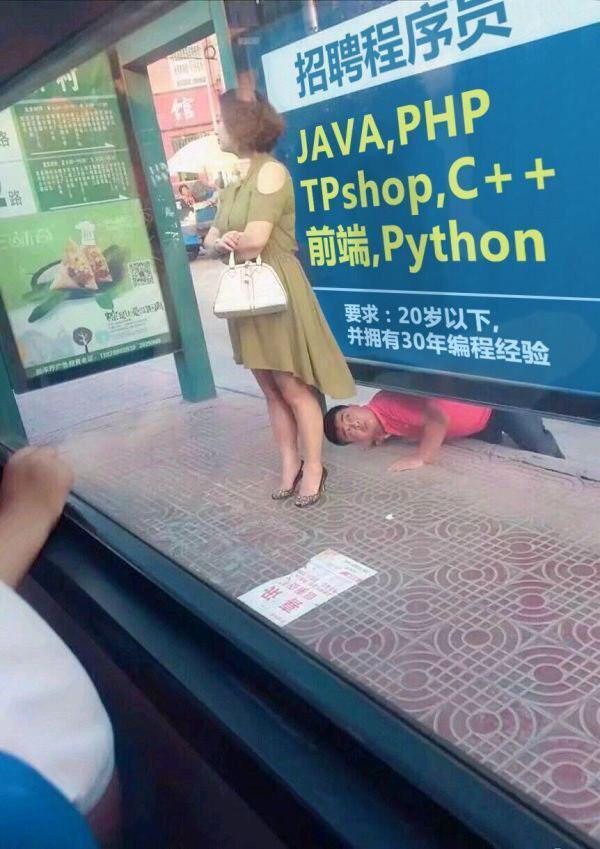 Вот до чего доводит китайских мужиков цензура в интернетах! Общество, Цензура, Китай, Мужчины и женщины, Подглядывание, Остановка