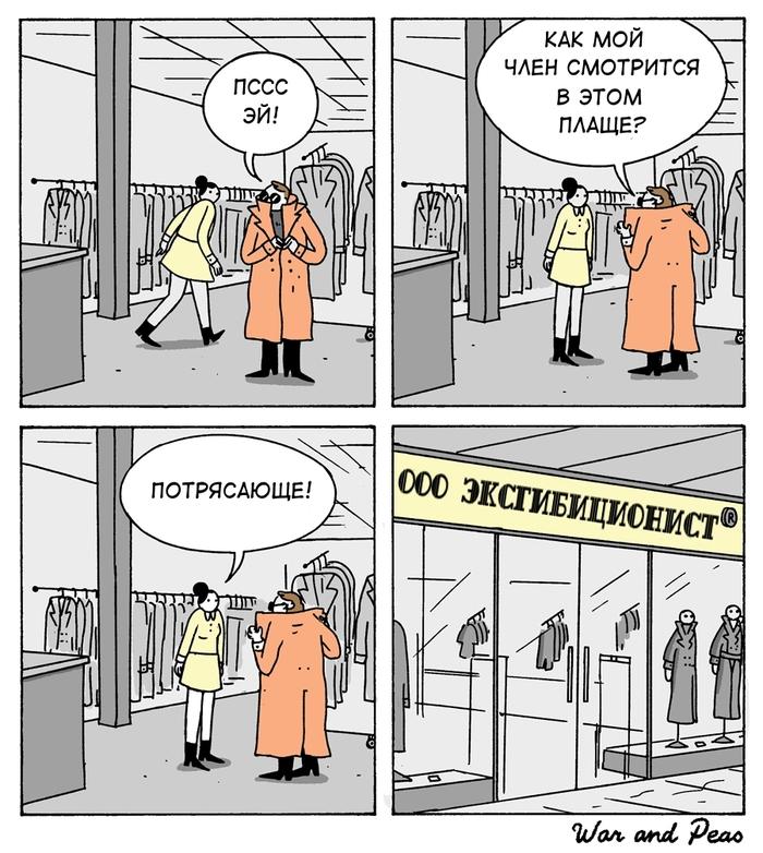 Клиентоориентированность