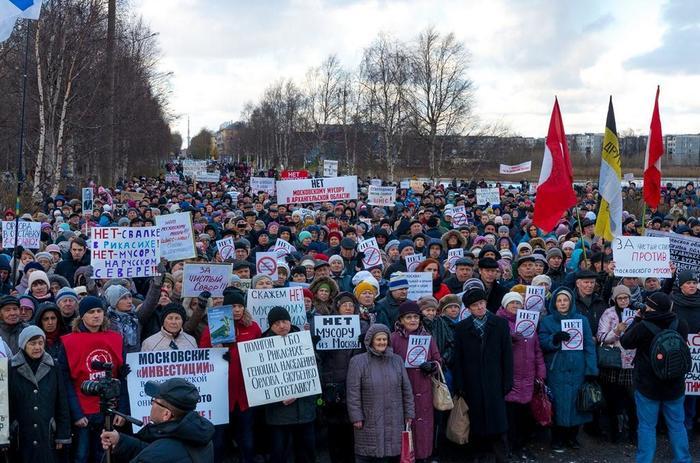Было днём.. Но четыре месяца назад Архангельск, Митинг, Свалка, Архангельская область, Протест, Длиннопост