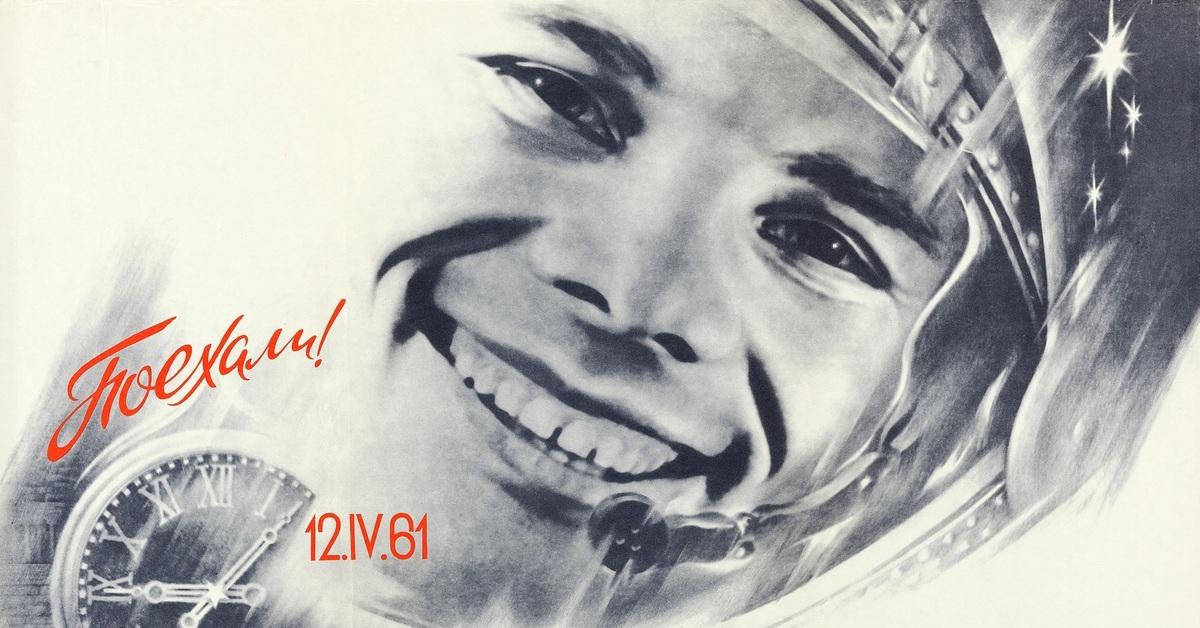 Открытки ссср ко дню космонавтики