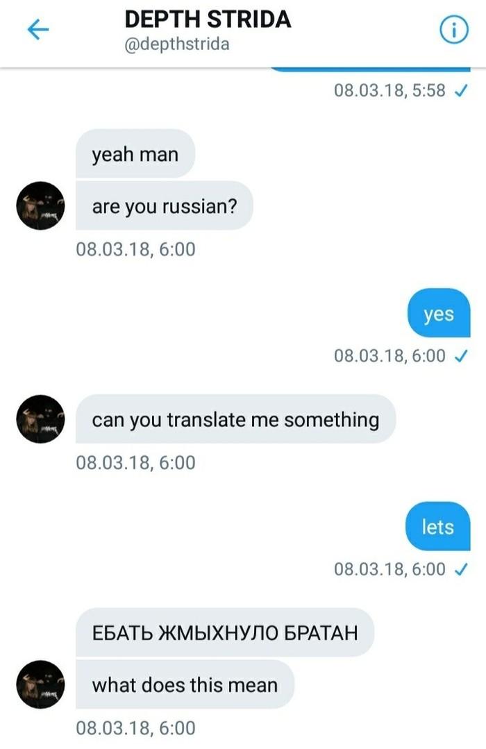 Попробуйте перевести это Переписка, Иностранцы, Скриншот, Трудности перевода, Мат