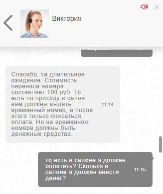 Удержание абонента у МТС, Билайн, Мегафон, Теле2 и Yota при переходе абонента к другому оператору сотовой связи. Мегафон, МТС, Билайн, Теле2, Новосибирская область, Yota, Маркетинг, Программа лояльности, Длиннопост