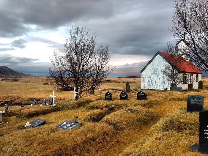 This is the end Исландии