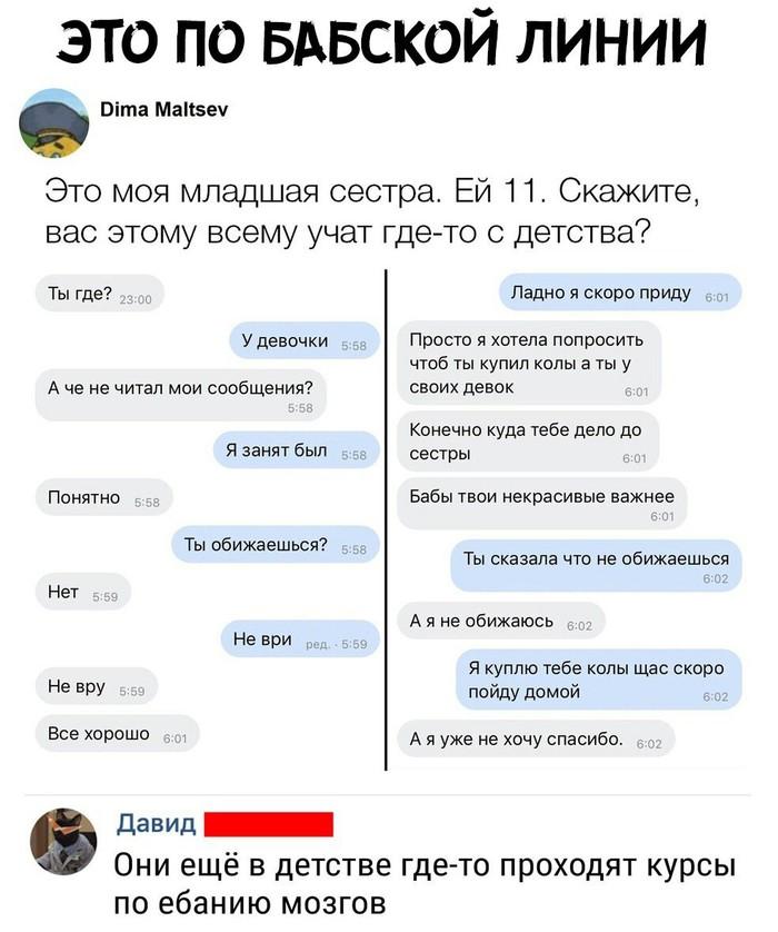 Девушки во всей красе)