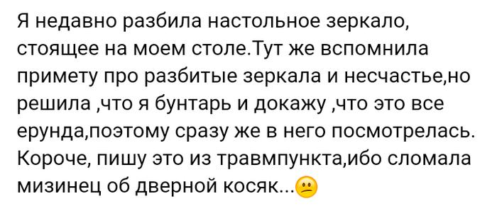 Как- то так 369... Исследователи форумов, Вконтакте, Подборка, Скриншот, Всякая чушь, Как-То так, Staruxa111, Длиннопост