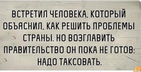 Прям жаль))