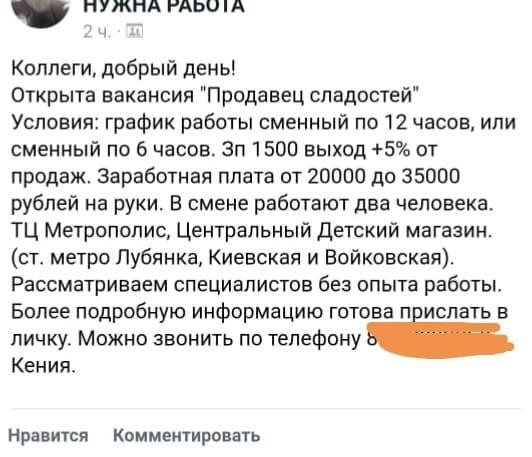 хоум кредит банк часы работы москва войковская