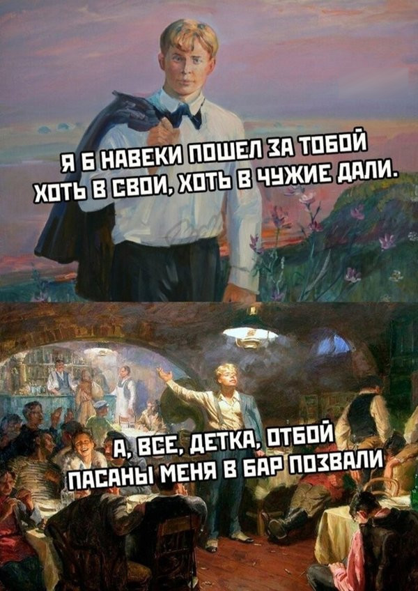 Поэт в России - больше чем поэт ...