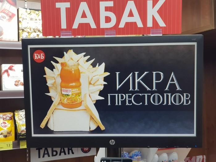 КБ в своем репертуаре)