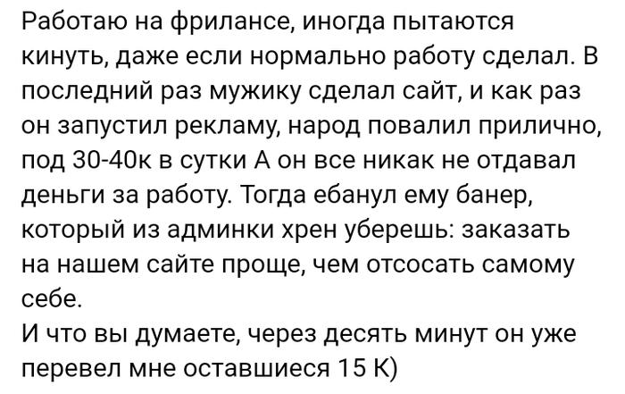 Как- то так 371... Исследователи форумов, Подборка, Вконтакте, Всякая чушь, Скриншот, Как-То так, Staruxa111, Длиннопост