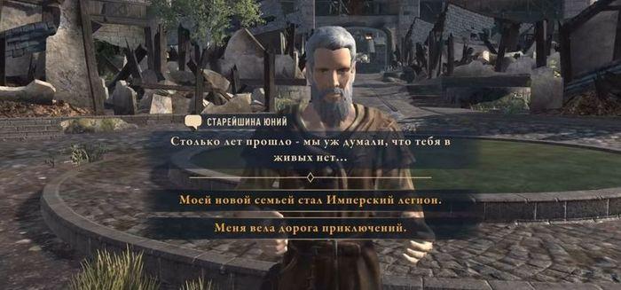 Свежие игры для android и iOS Android, IOS, Игры, The Elder Scrolls, Dota, Call of Duty, Stardew Valley, Симулятор, Длиннопост