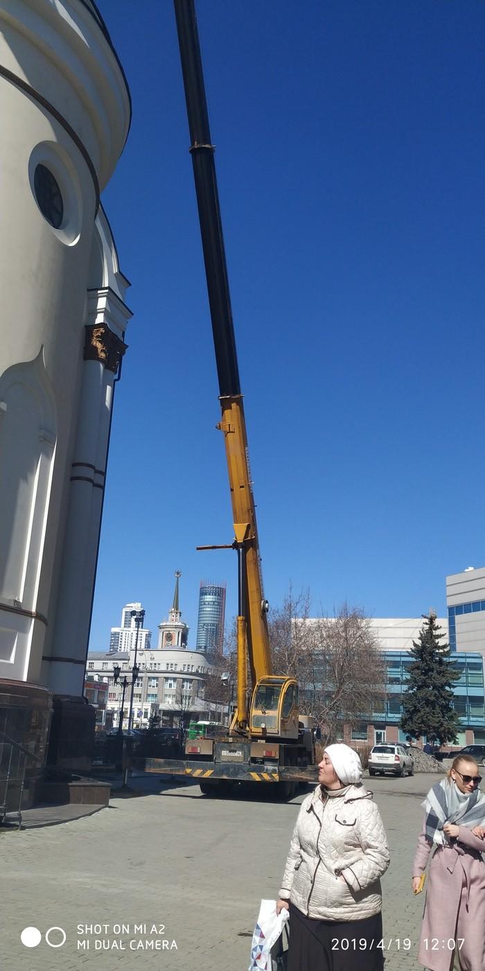 Техника безопасности на высоте Екатеринбург, Техника безопасности, Длиннопост