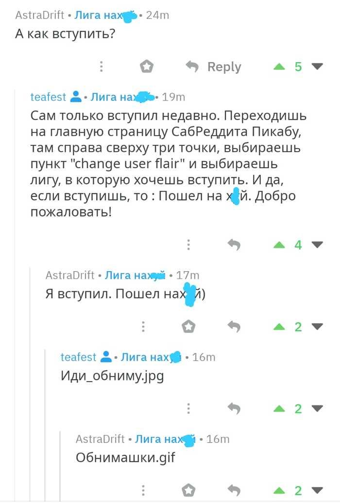 Разница между Reddit и Pikabu