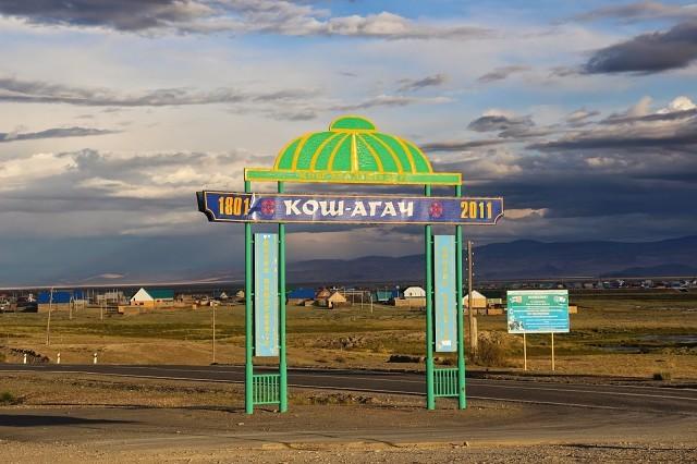 d6cb9ce4c Кош-Агач - суровый край мира Алтай, Кош-Агач, Туризм, Путешествия