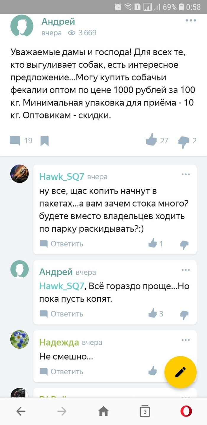 Люблю свой район... Яндекс районы, Подольск, Собаки и люди, Стартап, Длиннопост, Скриншот