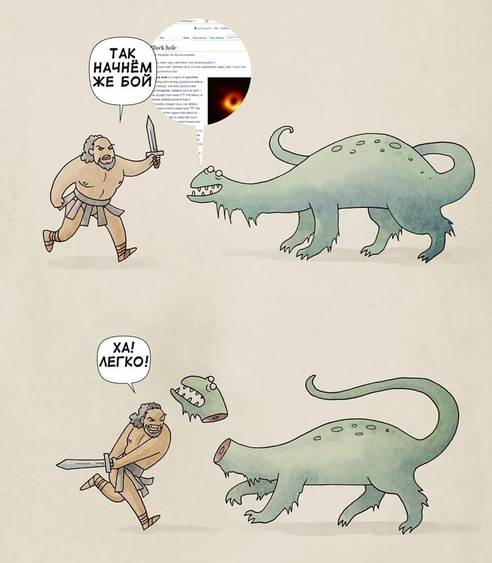 Геракл и Википедия Oglaf, Комиксы, Википедия, Длиннопост