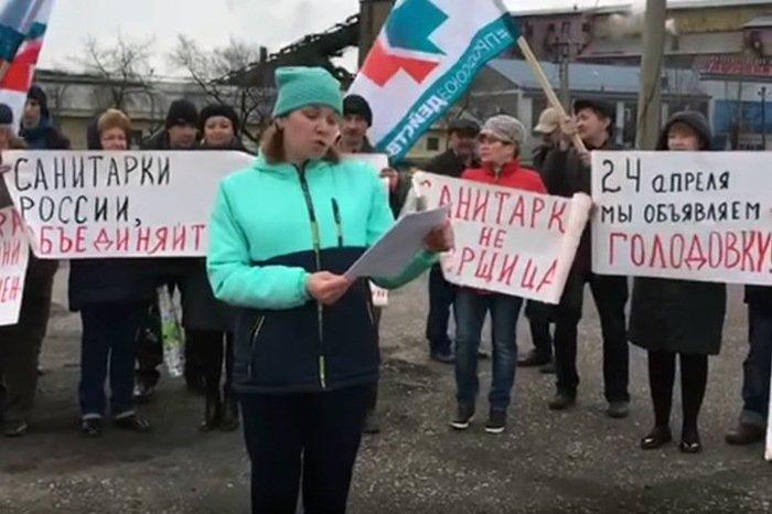 Кузбасские медсестры начинают голодовку из-за массовых увольнений Голодовка, Медсестры, Новости, Чиновники, Негатив