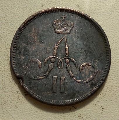 Нужна помощь коллекционеров. Монета, Старое, Нумизматика, Коллекционирование, Помощь