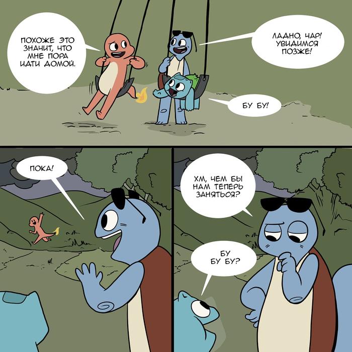 Штормовая погода. Часть 1 Nekoama, Комиксы, Покемоны, Длиннопост