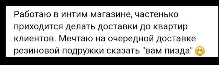 Как- то так 377... Исследователи форумов, Скриншот, Подборка, Вконтакте, Всякая чушь, Как-То так, Staruxa111, Длиннопост