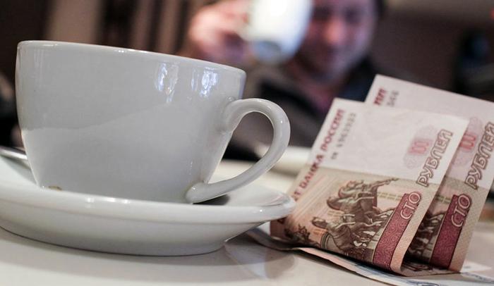 Юридическая природа чаевых Чаевые, Понятие, Регулирование, Длиннопост