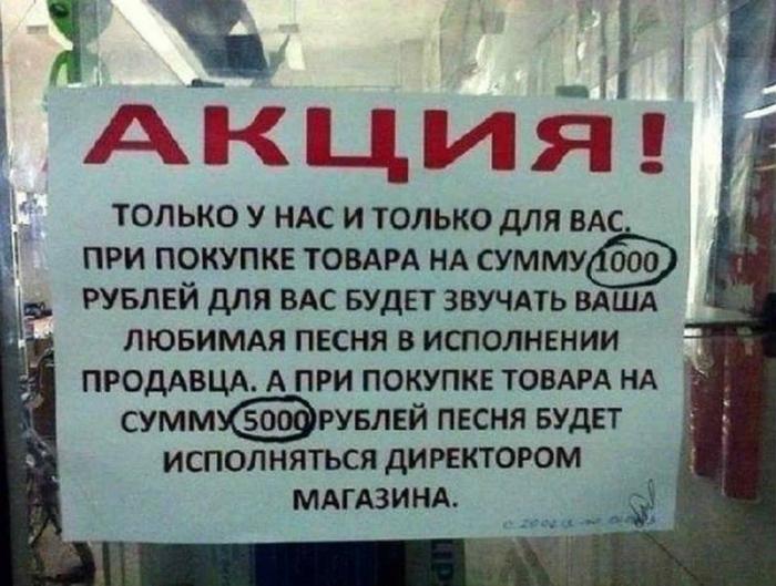 Свобода быть уволенным Onb2017, Политика, Капитализм, Длиннопост
