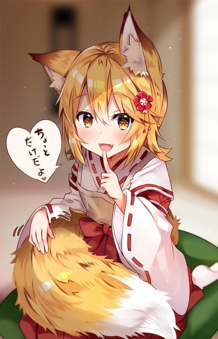 Anime Art Аниме, Anime Art, Sewayaki kitsune No senko-san, Senko-San