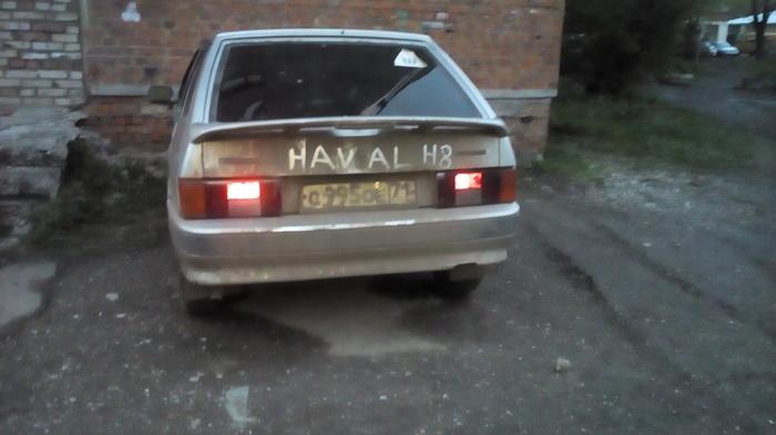 Приколы Авто, Надпись