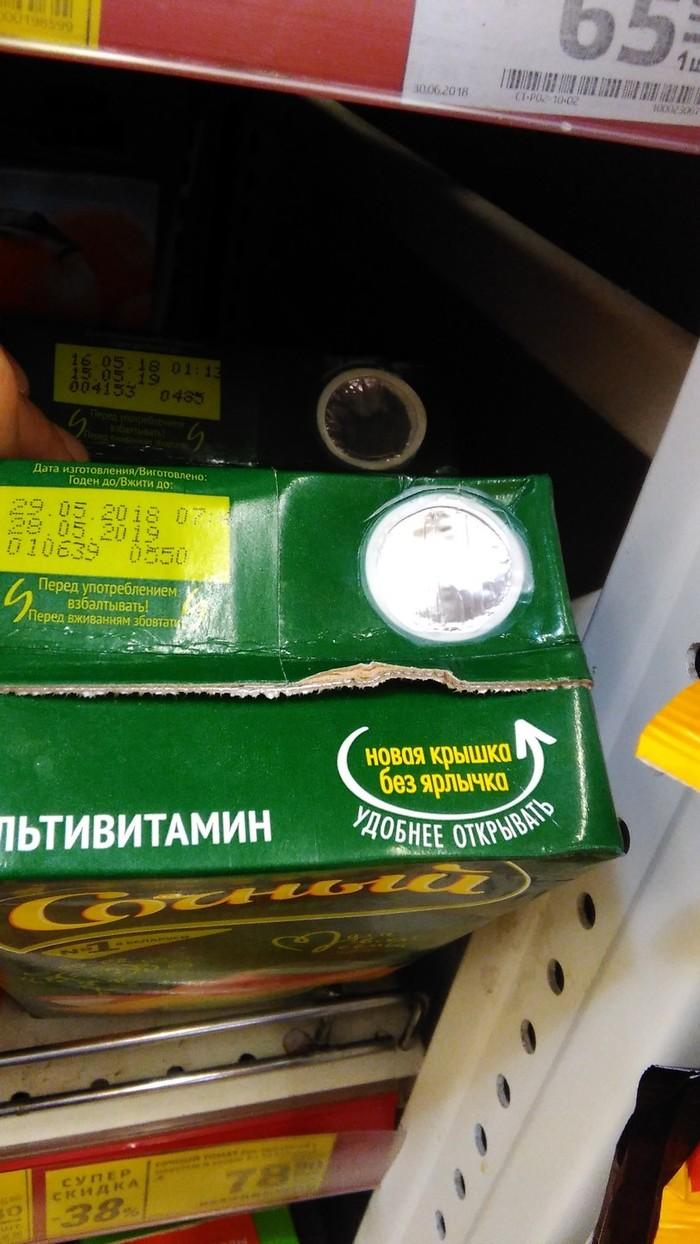 Крышка по НОВЫМ технологиям)))
