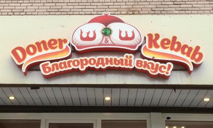 Вкус Санкт-Петербург, Логотип