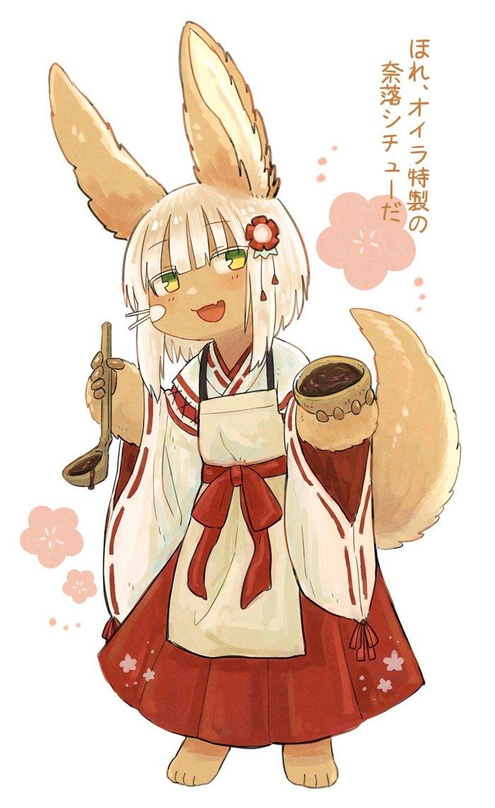 Такая разная Nanachi от Kawasemi27 Аниме, Anime Art, Made in Abyss, Nanachi, Fate Grand Order, Tamamo No Mae, Crossover, Длиннопост