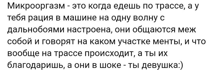 Как- то так 381... Исследователи форумов, Скриншот, Подборка, Вконтакте, Обо всем, Как-То так, Staruxa111, Длиннопост