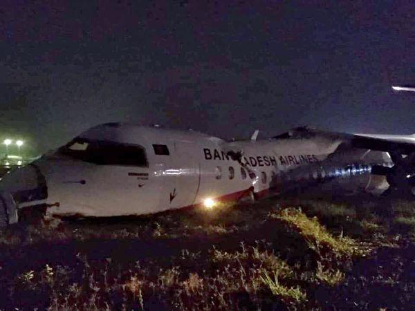 В аэропорту Мьянмы потерпел крушение пассажирский самолет Крушение, Самолет, Негатив, Мьянма, Текст, Фотография, Новости