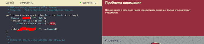 Ошибка в задание php Баг, PHP