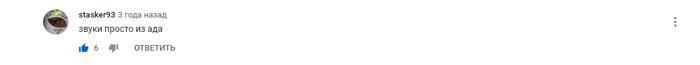 Баги Ultimate Mortal KombatTrilogy Mortal Kombat, Комментарии, Youtube, Лаг, Видео