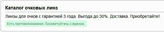 Не знаешь что подарить? Яндекс толока, Юмор, Очко, Очки, Ошибка, Я не умею в тег, Не реклама