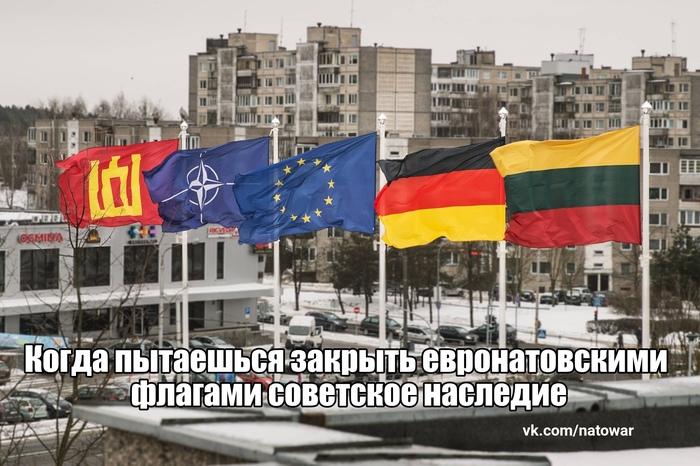 Немецкий генерал посетил штаб обороны в Литве Политика, Литва, Германия, НАТО, Евросоюз, СССР