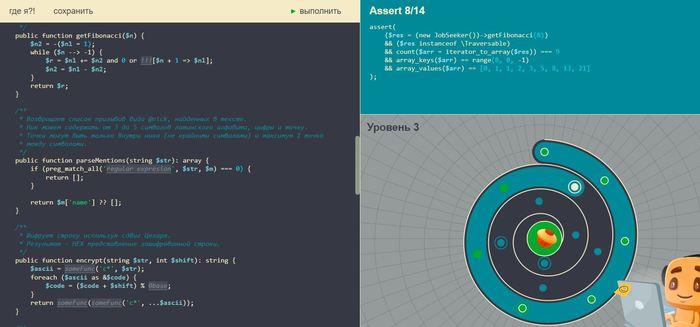 Вакансия PHP: Assert 8 Багрепорты, Вакансии, PHP, Backend