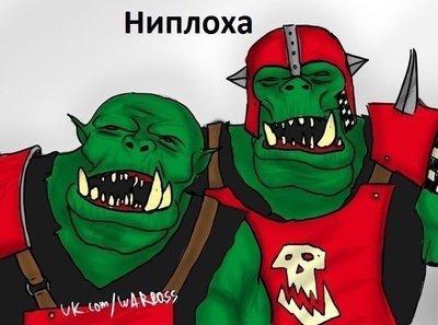 Гараж -WAAAAGH!!! Гараж, Warhammer 40k, Waaagh!