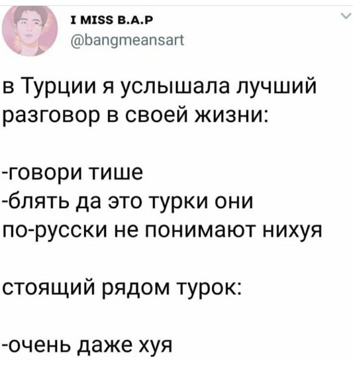 Неожиданно)))