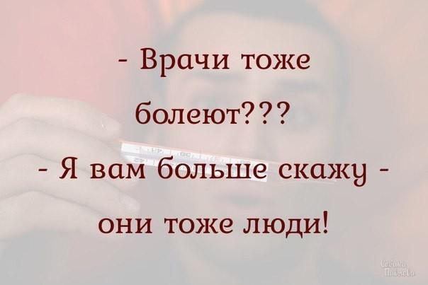 Да ладно!!??