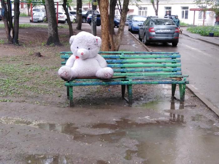 Когда тобой наигрались Грусть, Плюшевый медведь, Дождь